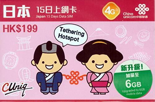 China Unicom - Tarjeta SIM prepaga de Internet 4G LTE 6GB Japón (solo datos) - 15 días - REGISTRO GRATUITO