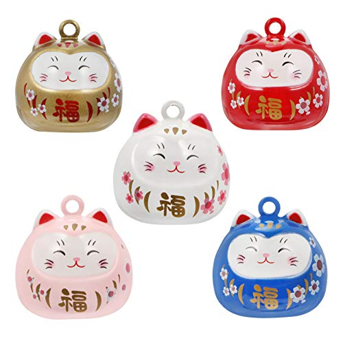 PRETYZOOM 5 cascabeles de metal con diseño de gato de la suerte japonés, amuleto omamori, colgante de gato chino, collar de gato, campanas para manualidades, joyas, coche, mochila, llaves