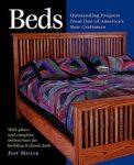 Hogo Beds