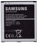 Bateria Samsung Galaxy Grand Prime Media Markt
